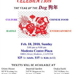 SCA CNY 2018 Year of the Dog